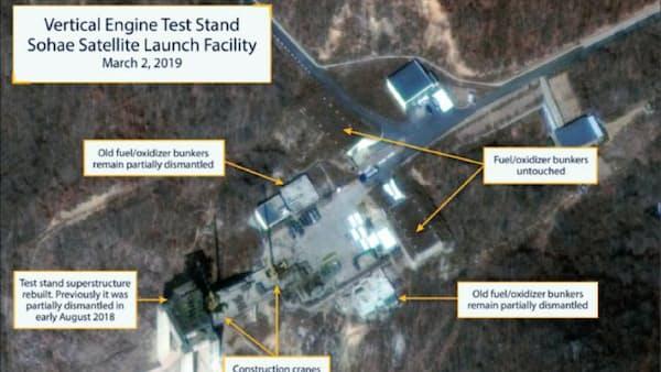 ミサイル拠点、北朝鮮が再建の動き 米シンクタンク