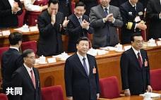 減速する中国経済(複眼)
