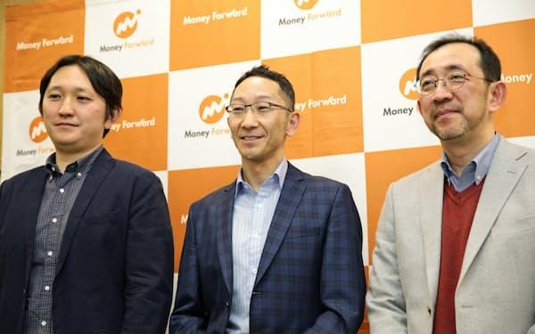 (左から)記者会見したマネーフォワードの中出氏、北岸氏、関根氏(6日、東京都港区)