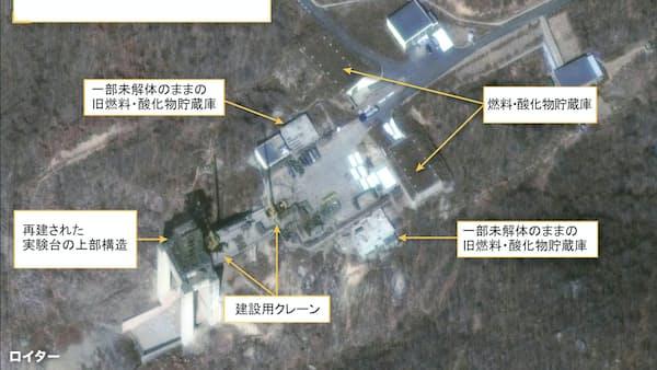 トランプ氏「本当なら失望」、北朝鮮のミサイル拠点復旧で