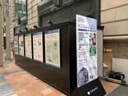 九州工大は日ごろの研究成果を家族客らに分かりやすくPRする(福岡市の博多大丸)