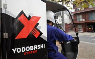 ヨドバシカメラは、ネット通販で注文した商品を当日中に配送する「ヨドバシエクストリーム」を大阪、福岡の両府県で本格展開する