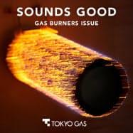 オトバンクは東京ガスと協業し、工業用バーナーの燃焼音を消費者に配信する
