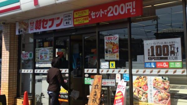 セブン「東大阪の乱」 正念場の24時間営業