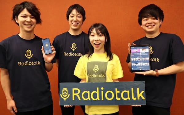 Radiotalkの井上佳央里代表取締役(中央右)ら開発メンバー