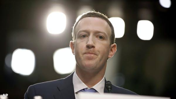 「プライバシー最優先」 フェイスブックが転換模索