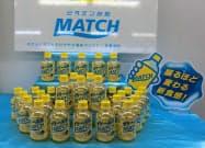 大塚食品は炭酸飲料マッチの新製品を発売する