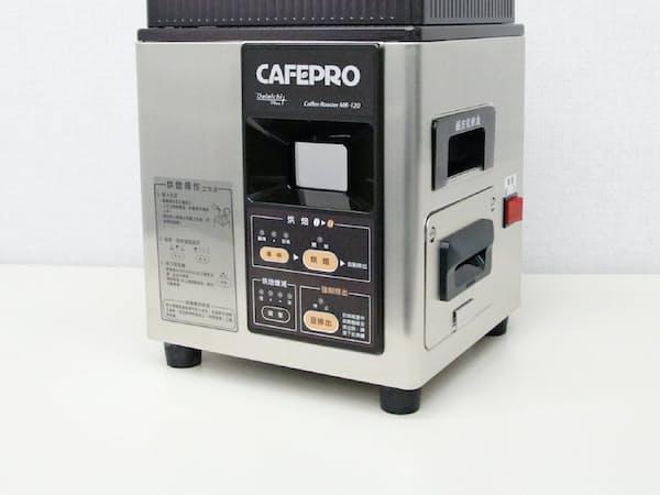 自社ブランドのコーヒー豆焙煎機を台湾へ輸出する