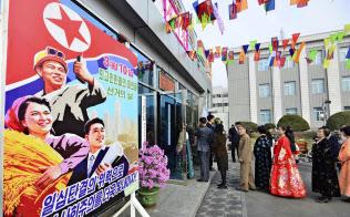 北朝鮮の最高人民会議の代議員選挙で投票所に並ぶ市民(10日、平壌)=共同
