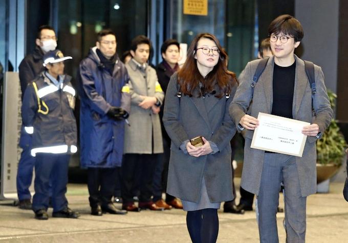 日韓経済人会議、年後半以降に延期 徴用工判決受け: 日本経済新聞