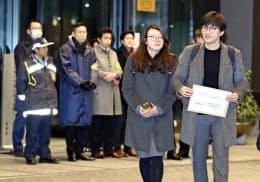 日韓経済人会議、年後半以降に延期 徴用工判決受け (写真=共同 ...
