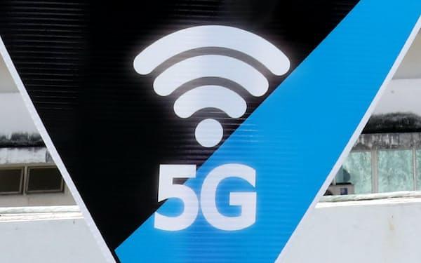 「5G」のマーク