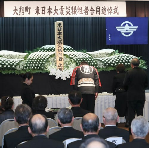 「大熊町 東日本大震災犠牲者合同追悼式」で献花する人たち(11日午後、福島県いわき市)