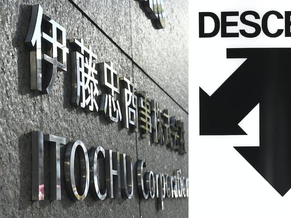 伊藤忠のデサント株の保有比率は4割に高まった