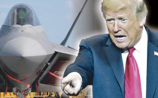 トランプ米大統領とF-22戦闘機、コラージュ
