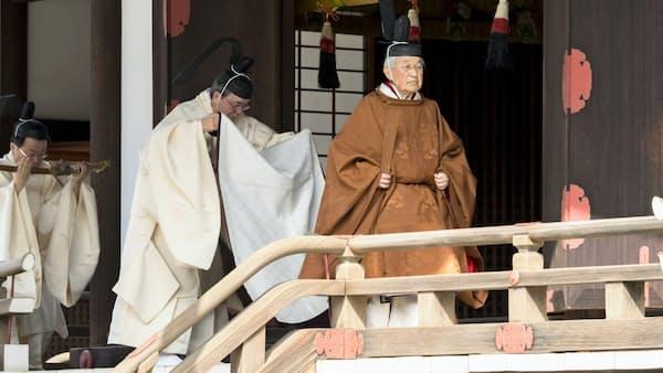 一連の退位儀式始まる 皇居で「奉告の儀」