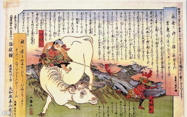 資料室に展示されている、除痘館での天然痘の予防接種を呼び掛けた江戸時代の錦絵の複製(中村光夫氏提供)=共同