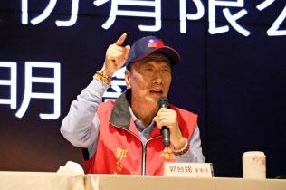 鴻海の郭台銘董事長は記者会見で、米マイクロソフトを激しく批判した(12日、台湾北部の新北市)