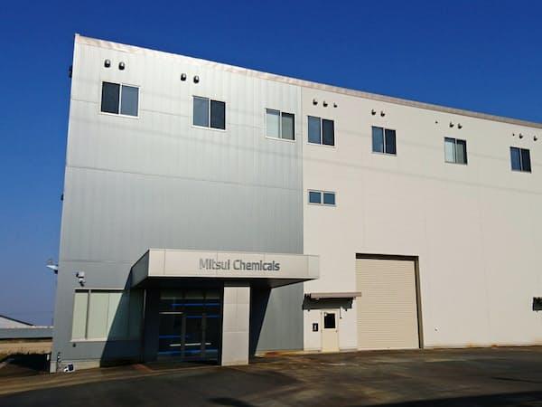 三井化学が新潟県三条市に開設した「デザイン&ソリューションセンター」