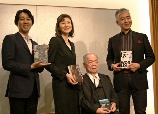 左から塩田武士、篠田節子、西村京太郎、藤井太洋の各氏