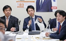 小泉進次郎氏が探る社会保障改革「第3の道」
