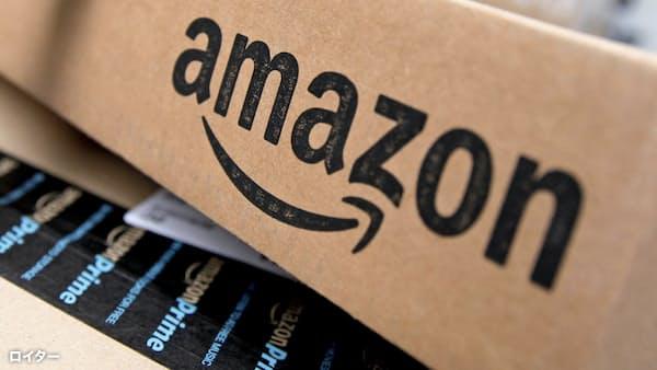 米アマゾン、外部業者への最安値条件を撤廃