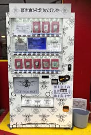 食用のカブトムシなどを買える自動販売機=ディスカバー バルーン提供