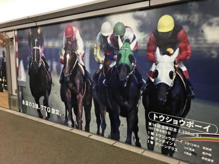 阪急仁川駅と阪神競馬場を結ぶ地下通路を飾る名場面。TTGが激突した1977年宝塚記念