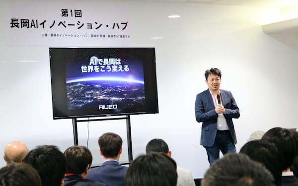 AIの人材育成を目指す「AIイノベーション・ハブ」の第1回会合には120人が集まった
