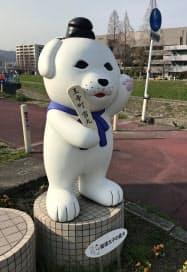 奈良県王寺町の公式キャラクター「雪丸」