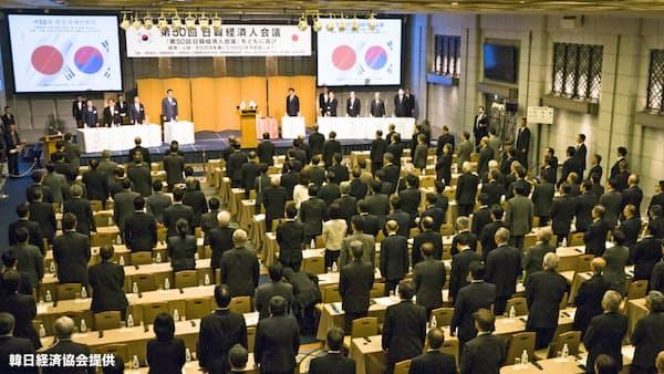 韓国、日本の経済制裁を警戒 元徴用工問題、14日に局長級協議へ
