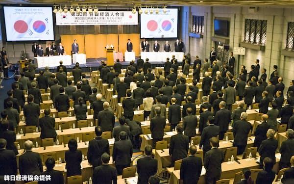 日韓・韓日経済協会の会議は9月以降に延期された(2018年5月に日本で開催された前回会議)