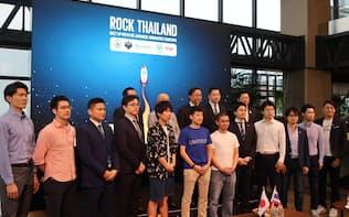 タイのチャロン・ポカパン(CP)グループと在タイ日本大使館が開いたスタートアップイベント(14日、バンコク)