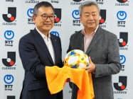 新たな取り組みを発表するJリーグの村井満チェアマン(左)とNTTの澤田純社長