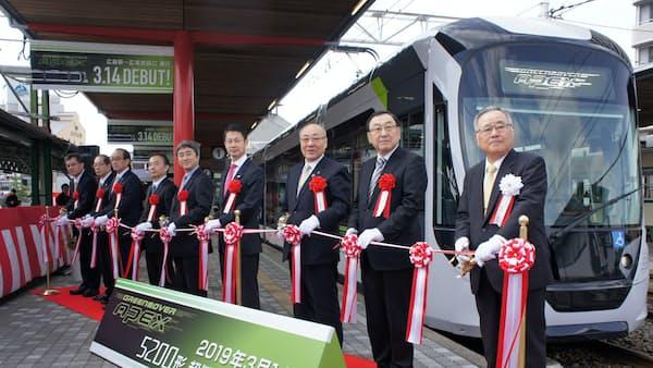 広島電鉄に新型車両 6年ぶり、モノトーンを基調