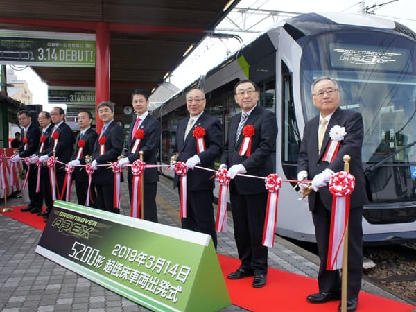広島電鉄の新型車両の出発式(宮島口駅)