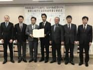 果樹生産者やものべみらいなど7機関が連携協定を結んだ(14日、香南市)