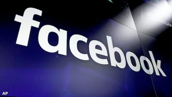 フェイスブック、大規模障害が復旧 業績に影響も