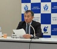 15日、都内で記者会見する森川副会長(昭和電工社長)