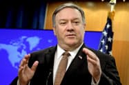 15日、ポンペオ米国務長官は国際刑事裁判所に対する追加制裁の可能性にも触れた(ワシントン)=ロイター