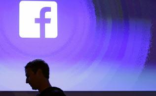 NZの銃乱射事件はフェイスブックを通じて「生中継」されていた=AP
