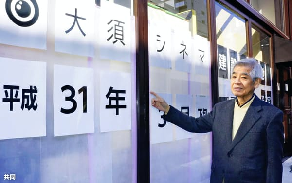 開業準備が進む映画館「大須シネマ」の前に立つ中川健次郎さん=名古屋市の大須商店街