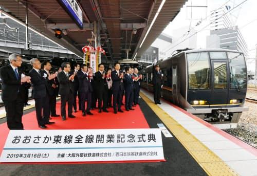 おおさか東線が全線開業し、JR新大阪駅を出発する車両(16日午前)