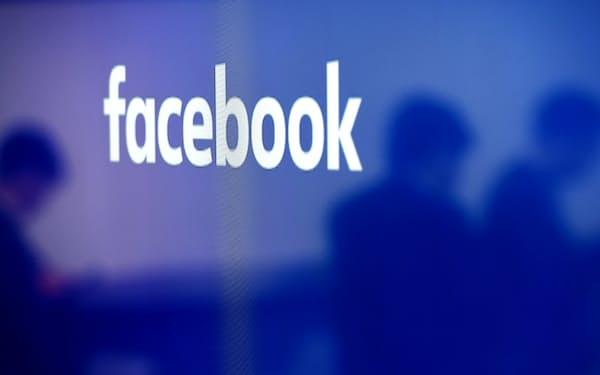 フェイスブックはプライバシー保護を重視する方針を打ち出した