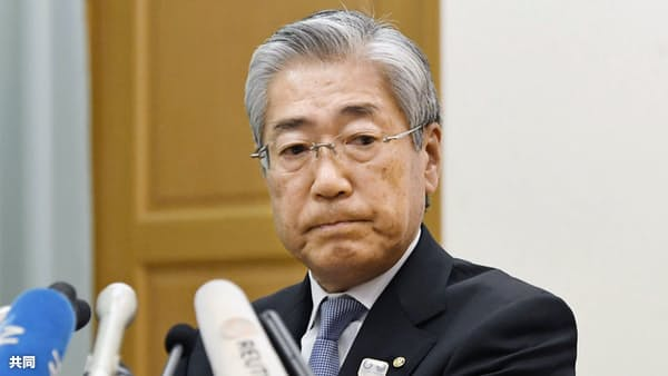 JOC竹田会長、あす退任表明へ