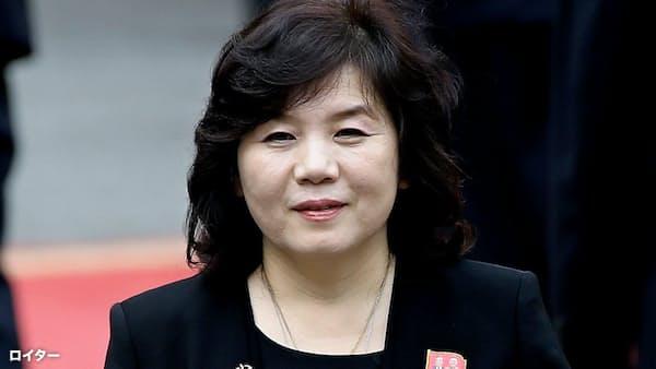 グローバル語録「不思議なほど波長が合う」北朝鮮の崔善姫(チェ・ソンヒ)外務次官