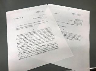 原子力規制委員会と原子力委員会はプルトニウム管理の権限を確認する文書を交換した