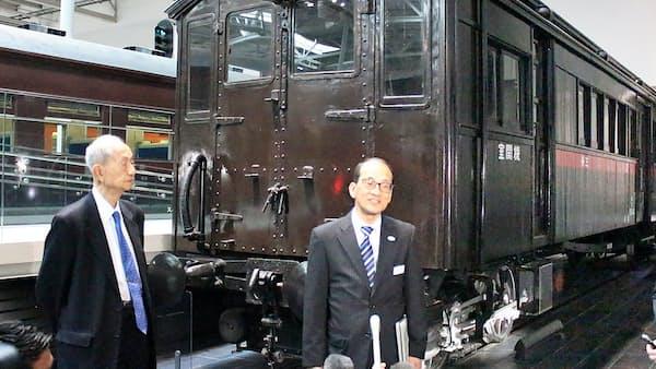 リニア・鉄道館展示の「蒸気動車」 国の重要文化財に