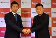 記者会見で握手を交わす楽天の三木谷浩史会長兼社長(右)とアルペンの水野敦之社長