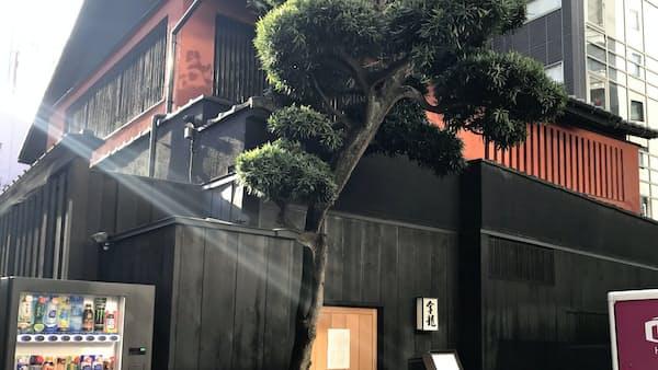 料亭政治の舞台、赤坂「金龍」閉店へ(写真でみる永田町)